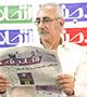 نویسنده در ایران حمایت نمی شود+عکس