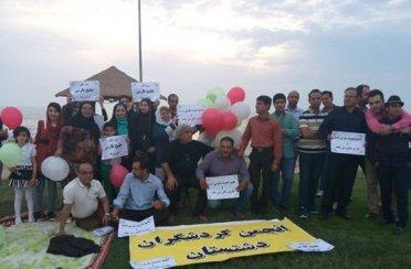 بزرگداشت روز ملی خلیج فارس در بوشهر توسط سمنهای دشتستان +تصاویر