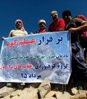 فتح سه قله بلند ایران در9 روز توسط گروه کوهنوردی عقابهای برازجان