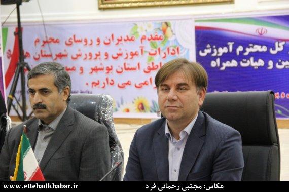 جمعیت استان بوشهر در سال 95 گزارش تصویری اتحادخبر از همایش استانی کنکور برتر در ...