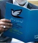 اصلاحطلبان از پشتیبانی رحانی در سال 92 پشیمان نبوده، حمایت خود را ادامه خواهیم داد