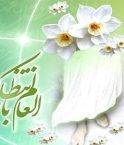 شیعیان در زمان غیبت امام عصر (عج)