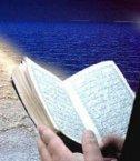 چرا قرآن کریم را معجزه الهی می خوانند؟