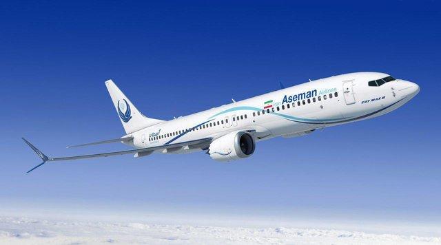 سقوط هواپیمای مسافربری در اصفهان