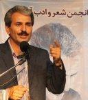 شب شعر سارا سلام... با حضور دکتر محمدحسین بهرامیان در برازجان برگزار گردید/تصاویر اختصاصی