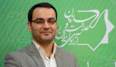 پیام تبریک دبير كل سازمان عدالت و آزادي ايران به مناسبت جشن هزارگان اتحاد جنوب