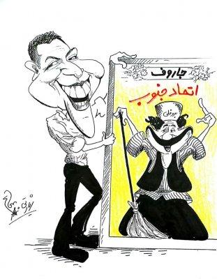 انتشار صفحه ی طنز «اتحاد جنوب» از روز یکشنبه 18 شهریور ماه