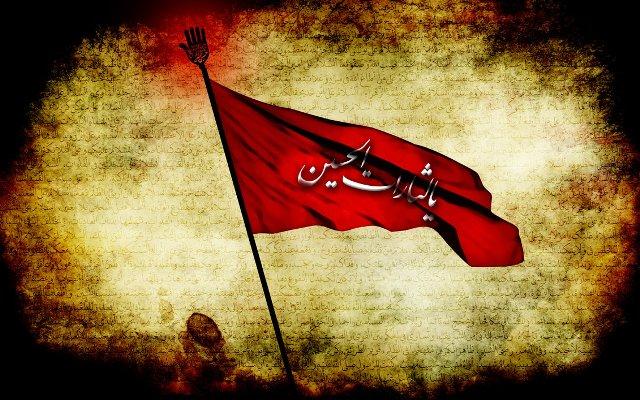 قیام مهدوی، امتداد اهداف عاشورای حسینی