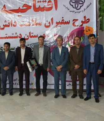 آیین افتتاحیه طرح سفیران سلامت دانش آموزی شهرستان دشتستان برگزار شد+تصاویر اختصاصی