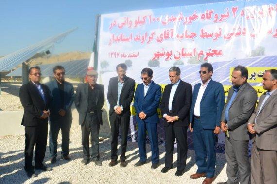 دو نیروگاه خورشیدی در شهرستان دشتی استان بوشهر به بهره برداری رسید