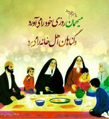 آداب مهمانی رفتن در اسلام چگونه است؟