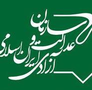 اهدای خون در شبهای دهم و یازدهم ماه مبارک رمضان