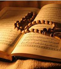 فلسفه برگزاری مقابله قرائت قرآن