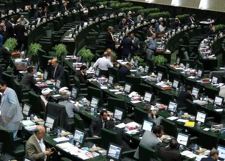 ظرف ۳ هفته آینده شعبهای از سامانه ثبت اموال و اسناد مسئولان در مجلس مستقر میشود