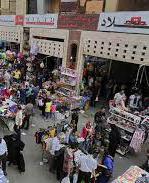 شهرستان گناوه ظرفیتهای مناسبی برای توسعه صنعت پوشاک دارد