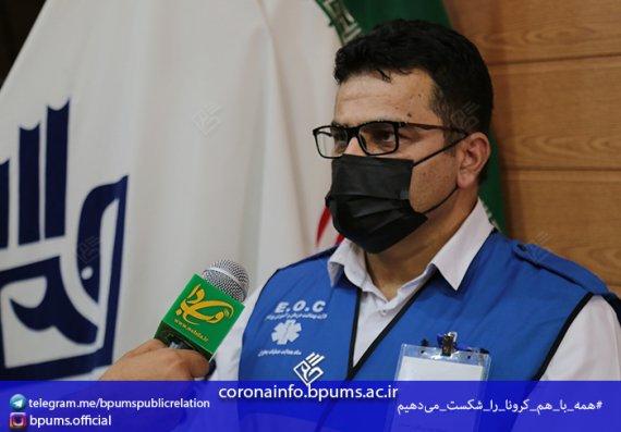 بهبودی ۶۱ بیمار مبتلا به کرونا در استان بوشهر/ تأیید یک مورد جدید