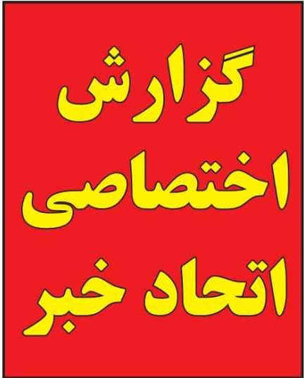 دلایل وضعیت قرمز در دشتستان از نظر 3 فعال اجتماعی