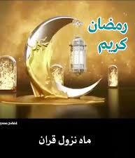 دعای روز بیست و ششم ماه رمضان و اعمال آن