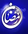 دعای روز بیست و هفتم ماه رمضان و اعمال آن