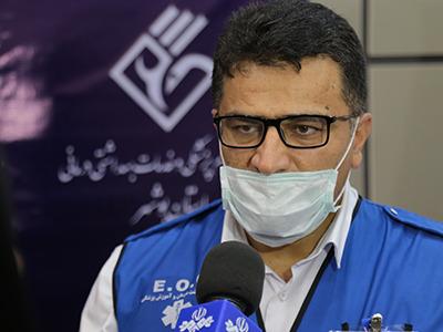 جزییات 134 مبتلای جدید به کرونا در استان بوشهر/ سه نفر به فوتی ها اضافه شد/ استان بوشهر در وضعیت هشدار