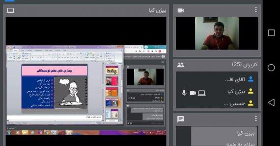برگزاری اولین کارگاه مجازی نویسندگی و داستان نویسی+ تصویر