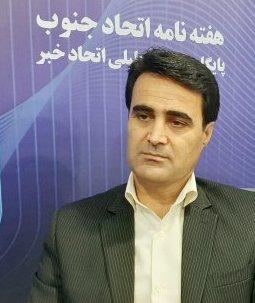 یک دشتستانی سکاندار اداره امور عشایر شهرستان سمیرم شد / عکس