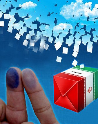 تعداد شعب اخذ رای در استان بوشهر ۱۶ درصد افزایش مییابد