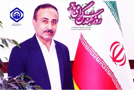پیام تبریک  سرپرست اداره کل تامین اجتماعی استان بوشهر بمناسبت روز مهندس