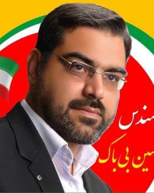 حسین بی باک: سوابق مدیریتی و بومی بودن از شاخصه های مهم انتخاب شهردار است/ اولویت های مهم کاری ام اجرای عدالت، شفافیت و پاکدستی