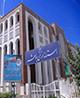 چهار گزینه استانداری بوشهر