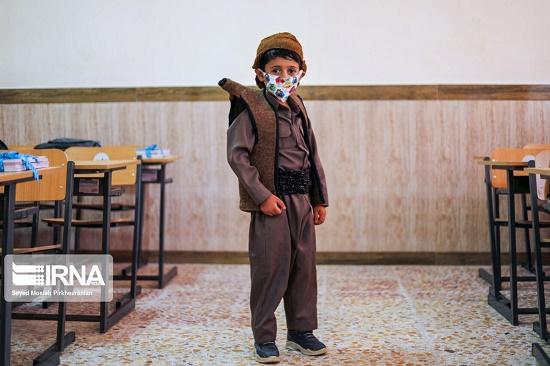 آغاز سال تحصیلی در مدرسه روستایی کردستان