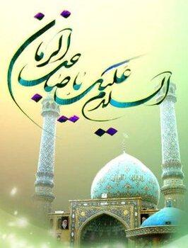 آغاز امامت امام زمان(عج) غدیری دیگر